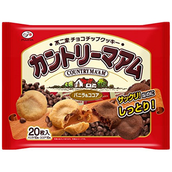 Country Ma`aM Cookies - Vanilla & Cocoa