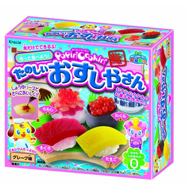 Popin' Cookin' DIY Sushi Candy