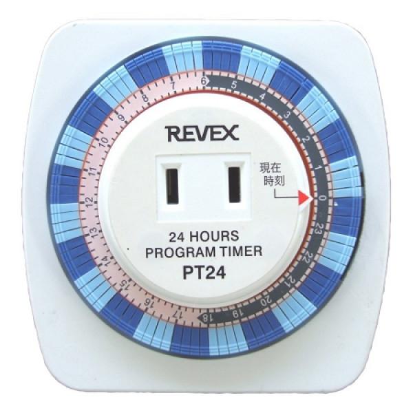 24 Hour Program Timer