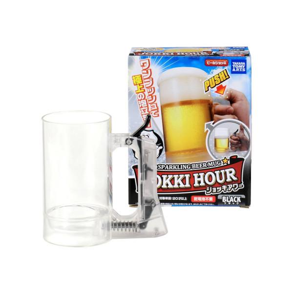 Jokki Hour   Sparkling Beer Mug