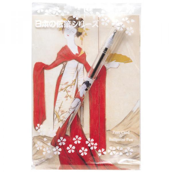 Japanese Post Card & Ballpoint Pen - Two sailors dream