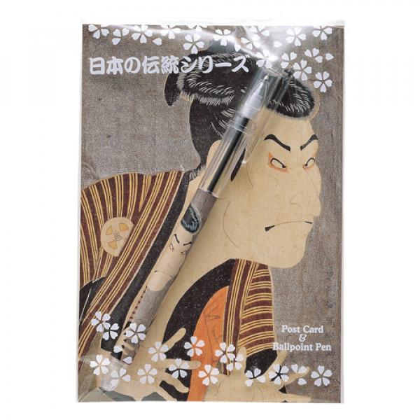 Japanese Post Card & Ballpoint Pen - Samurai