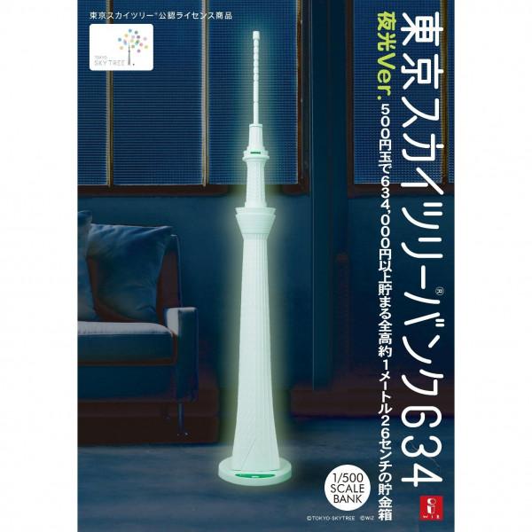 Tokyo SkyTree Tower Luminous Ver.