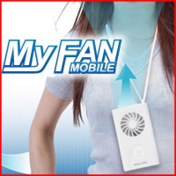 My Fan Mobile by MAGiCOOL